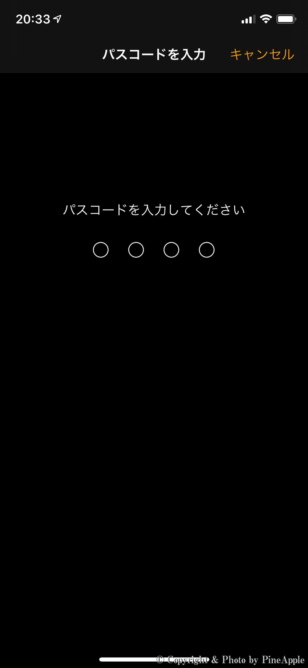 watchOS 6.1:パスコードを入力してください