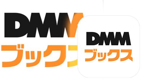DMM ブックス 電子書籍リーダー