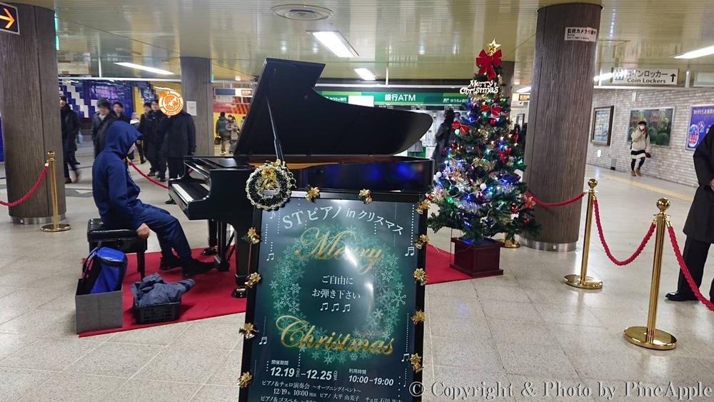 ST ピアノ in クリスマス