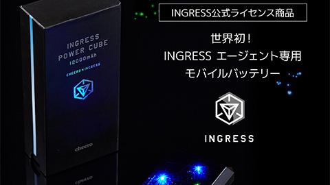cheero Ingress Power Cube 12,000 mAh
