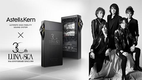 Astell & Kern SA700 LUNA SEA 30th Anniversary Edition