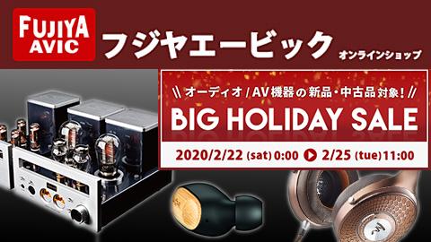 BIG HOLIDAY SALE 2/22(00:00)- 2/25(11:00)「フジヤエービック オンラインショップ」