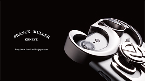FRANCK MULLER JACKET - for iPhone 6/iPhone 6s/iPhone 7 -