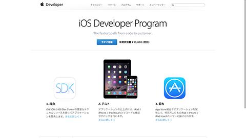 Apple Developer Program - Apple Developer