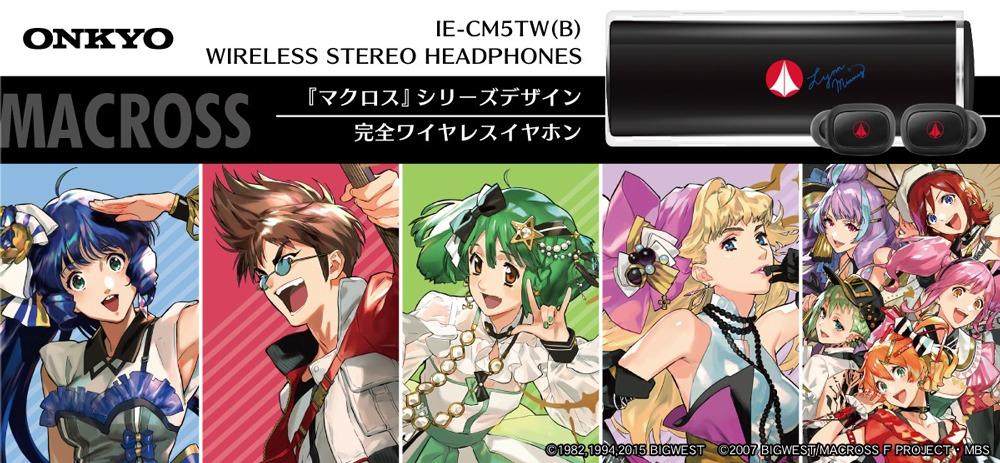ONKYO IE - CM5TW 完全ワイヤレスイヤホン マクロスシリーズ コラボモデル