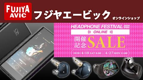 HP 祭 ONLINE 開催記念セール 4/18(00:00)- 4/27(11:00)