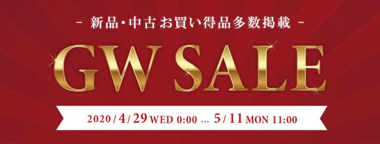 GW セール 4/29(00:00)- 5/11(11:00)「フジヤエービック オンラインショップ」