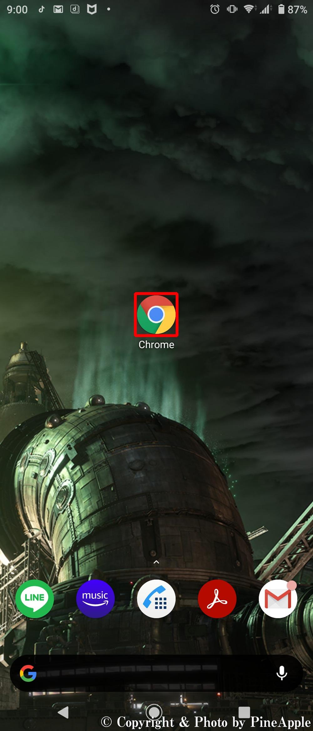 ホーム画面:「Google Chrome」のアプリアイコンをタップ