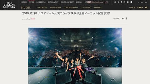 2019.12.28 ナゴヤドーム公演のライブ映像が全曲ノーカット配信決定!
