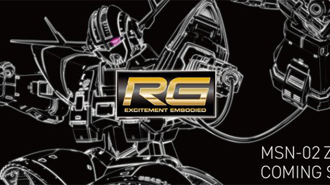 RG MSN - 02 ジオング(ZEONG)