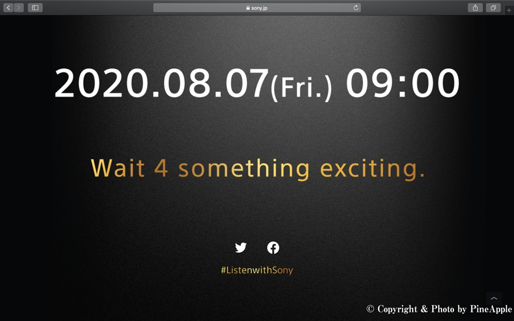 2020.08.07(Fri)09:00 Wait 4 something exciting. ヘッドホン ソニー
