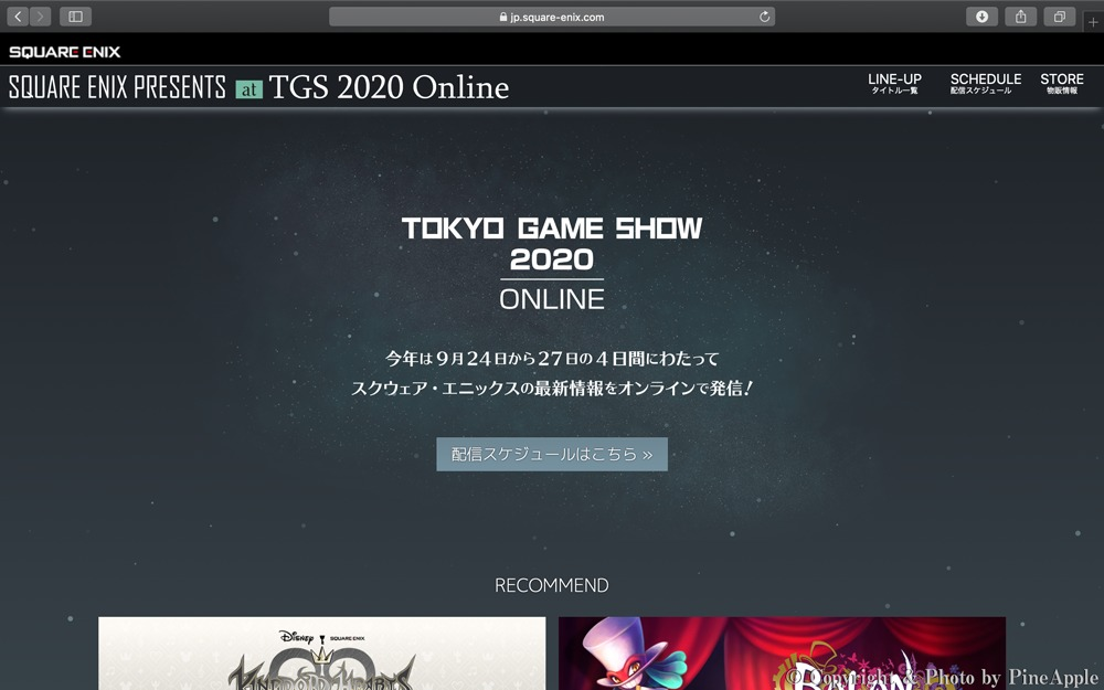 SQUARE ENIX PRESENTS at TGS 2020 Online