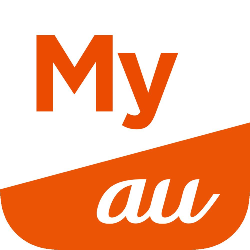 My au(マイエーユー)- 料金・ギガ残量の確認アプリ