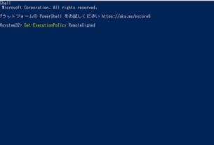 Windows PowerShell:Microsoft Teams