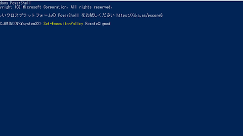 Windows PowerShell:Microsoft Teams