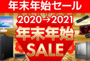 年末年始セール|パソコン工房【公式通販】