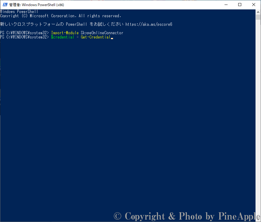 "Windows PowerShell:変数 ""$ccredential"" に ""Get-Credential"" コマンドレットを格納"