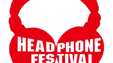 春のヘッドフォン祭 2021 公開展示会イベント開催中止および代替イベント開催予定のお知らせ|フジヤエービックネットショップ