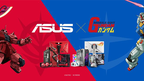 ASUS と「機動戦士ガンダム」コラボ商品特設サイト