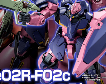 HG 1/144 メッサ― F02 型(指揮官機)