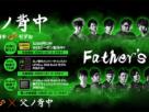 父ノ背中 コラボゲーミング PC パソコン工房【公式通販】