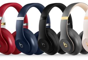 Beats Studio 3 Wireless オーバー イヤー ヘッドフォン
