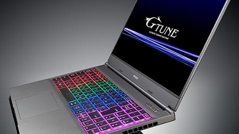 G - Tune E5 - 165 - R7